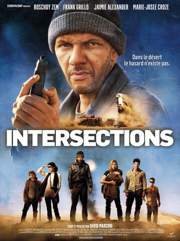 ���������� (Intersections)