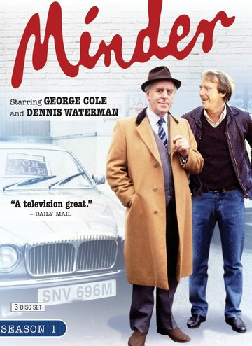Механик (1979)