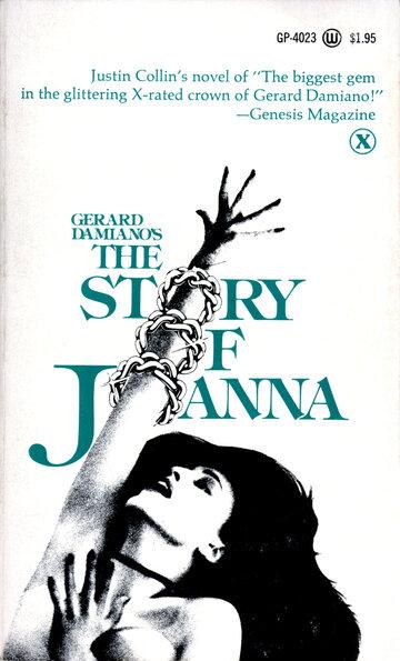 История Джоанны (1975) полный фильм