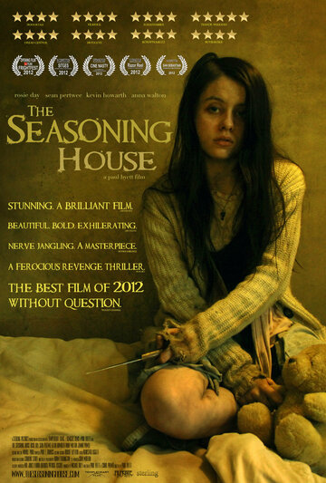 ��� ���������� (The Seasoning House)