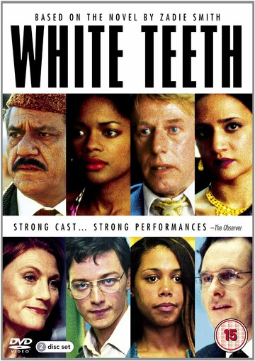 Белые зубы (2002)