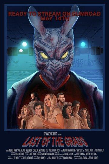Постер к фильму Последние выпускники (2021)