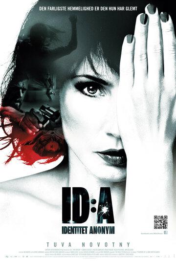 Личность: неизвестна (2011) — отзывы и рейтинг фильма