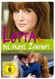 Лотта и светлое будущее (2013)