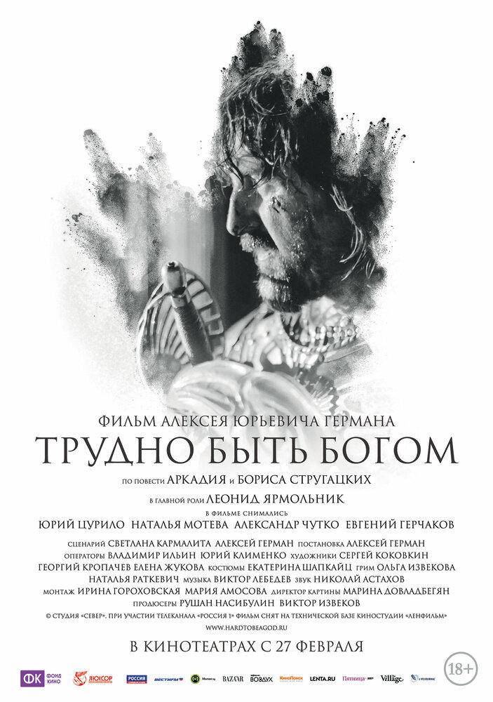 http://www.kinopoisk.ru/images/film_big/40783.jpg
