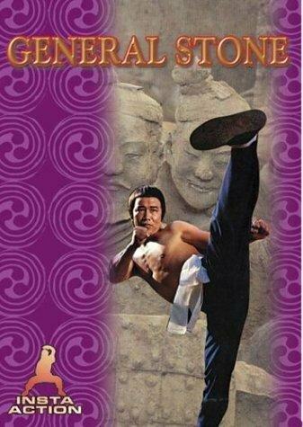 13-й государев наставник Ли Цуньсяо