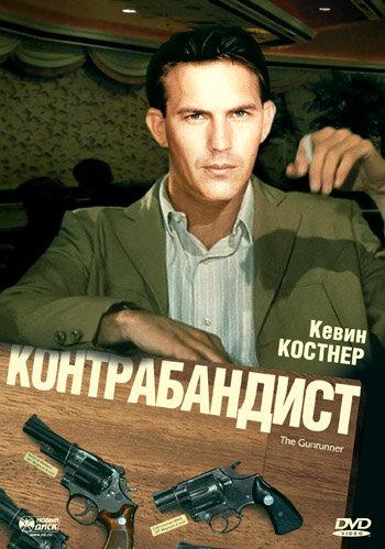 Фильм Анонсы дом 2 свежие серии