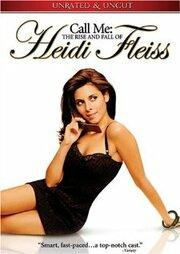 Взлет и падение Хейди Фляйс (2004)