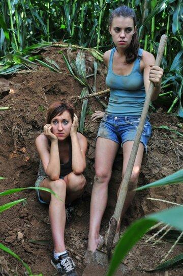 Поля кукурузы / Rows (2015)
