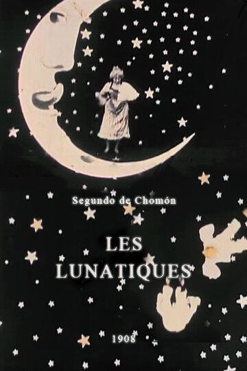 Лунатики (1908) полный фильм