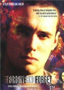 Простить и забыть (2000)