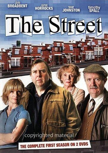 Улица (2006) полный фильм онлайн