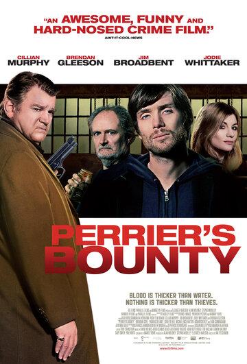 Щедрость Перрье (2009) полный фильм онлайн