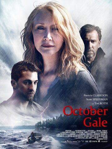 ����������� ����� (October Gale)