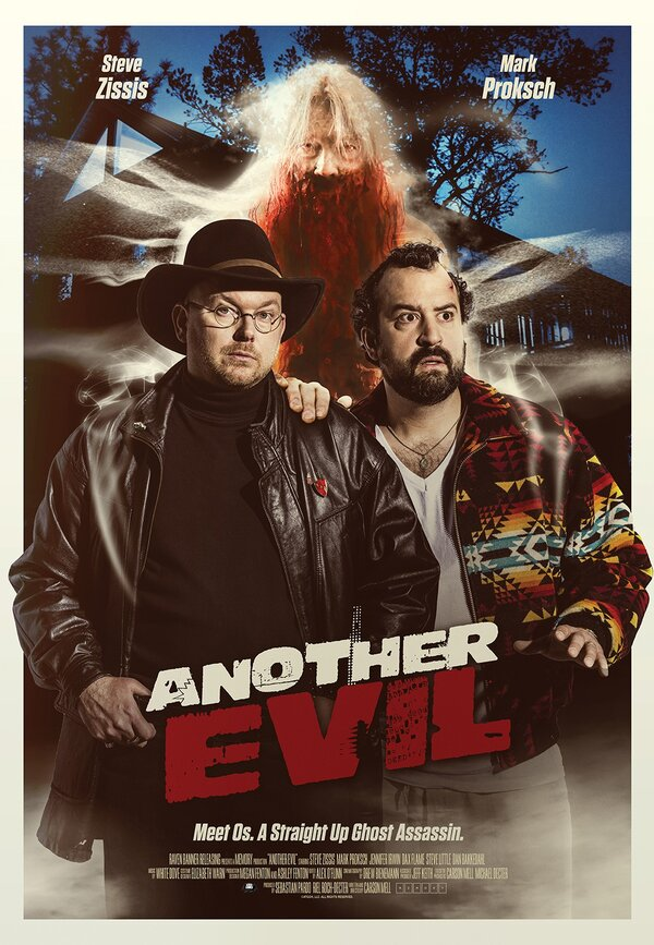 Ещё одно зло (2016)