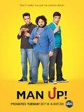 Будь мужчиной (2011)