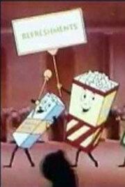Пройдемте в вестибюль (1957)