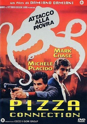 Связь через пиццерию (1985)