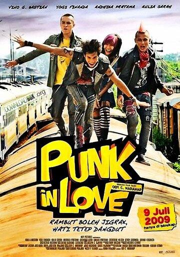 Влюбленный панк