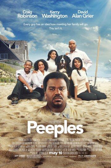 Мы – семья Пиплз (2013) полный фильм онлайн