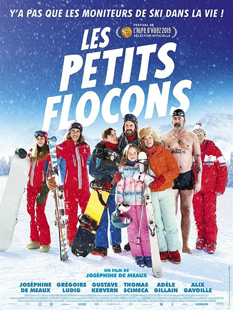 Снежинки / Les petits flocons. 2019г.