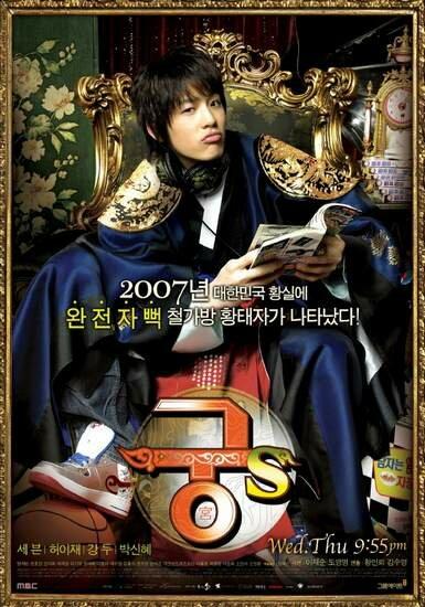 715301 - Дворец С ✦ 2007 ✦ Корея Южная