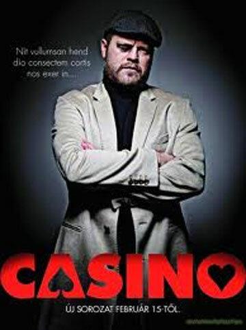 Казино (Casino)