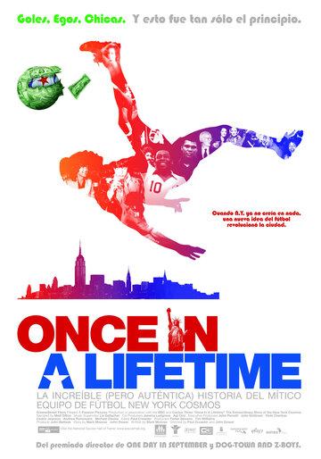 Фильм Однажды в жизни