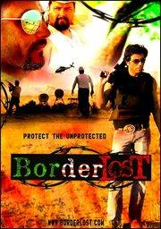 Потерянная граница (2008)