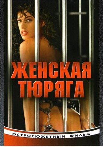 Фильм про лесбискую любовь