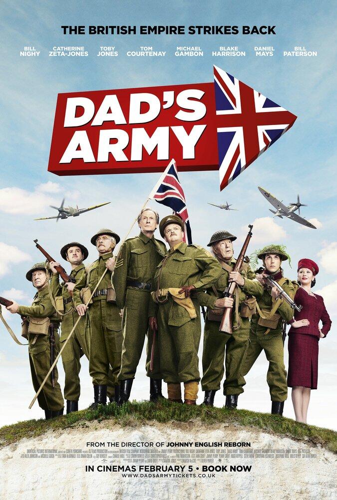 Папашина армия / Dad's Army (2015)