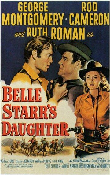 Дочь Белль Старр (1948)