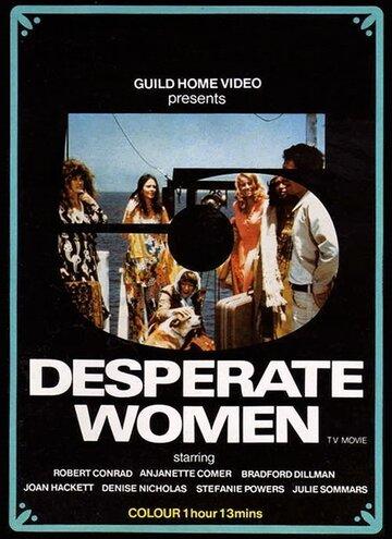 Five desperate women 1971 free download