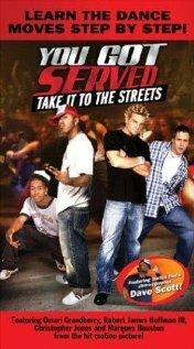 Смотреть онлайн Танцы улиц: Пособие для начинающих