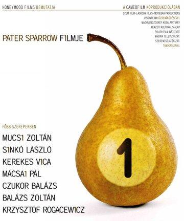 1 (2009)