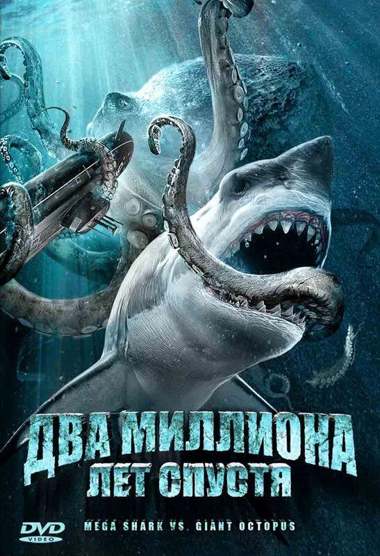 акулы мегалодон и пираний