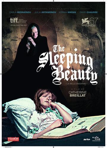 Спящая красавица (2010)