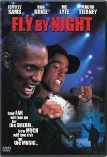 Вечерний кайф (1992)