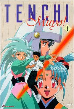 Постер Тэнти — лишний! Рё-о-ки 2: Спецвыпуск 1995