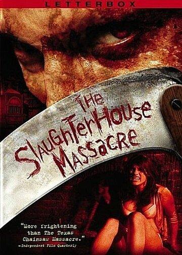 Резня на скотобойне (The Slaughterhouse Massacre)