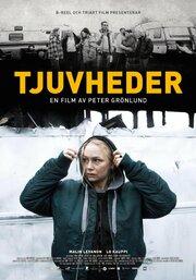 Tjuvheder (2015)