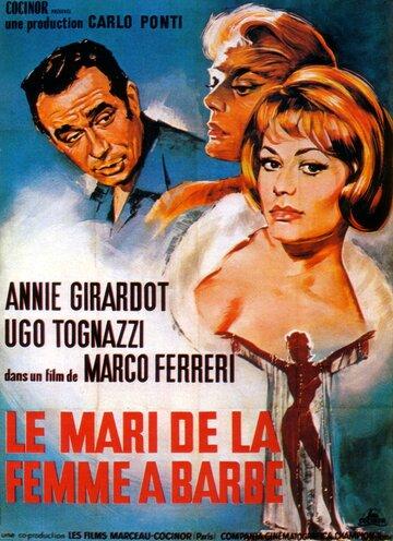 Женщина-обезьяна (1963)