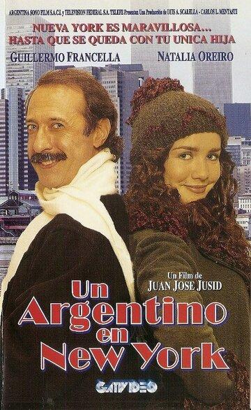 Смотреть онлайн Аргентинец в Нью-Йорке