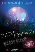 Питер Гэбриэл и New Blood Orchestra в 3D (Peter Gabriel: New Blood - Live in London in 3Dimensions)