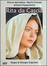 Святая Рита Кашийская (2004)