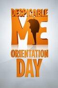 ��������������� ���� (Orientation Day)