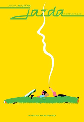 Поездка (1994)