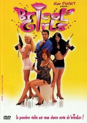 Bricol' Girls (1999)