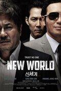 Новое видео: Новый мир