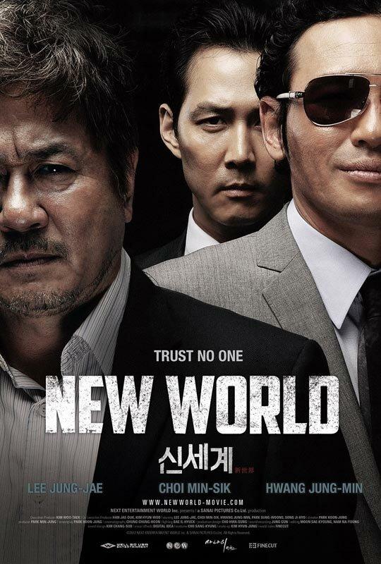 Новый мир (2013) - смотреть онлайн